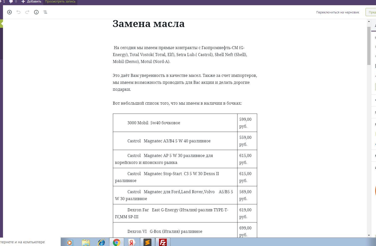 http://www.4genergy.ru/wp-content/themes/twentynineteen/%D0%A1%D0%BD%D0%B8%D0%BC%D0%BE%D0%BA.JPG